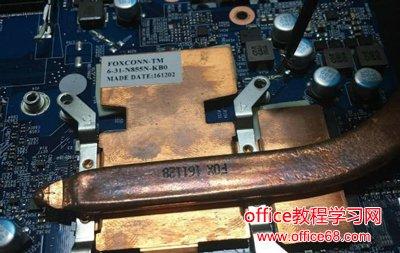 笔记本电脑添加CPU硅脂的操作方法