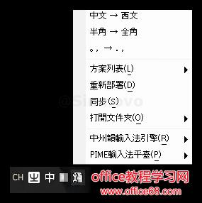 PRIME语言工具栏设置