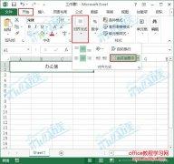 如何在Excel中拆分单元格 Excel拆分单元格