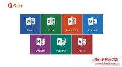 Office Outlook快捷键(适用于2013/2016/2019)