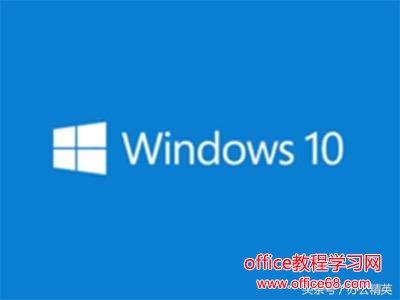 下载丨微软Windows操作系统(非服务器版)
