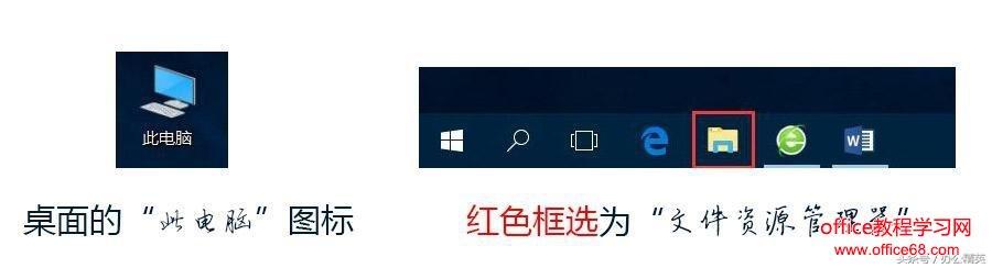 """原创丨防盗版为头条图片加""""版权"""",需找到Windows 10的原始背景"""