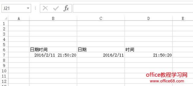 Excel技巧:如何极速地拆分Excel单元格日期与时间呢?