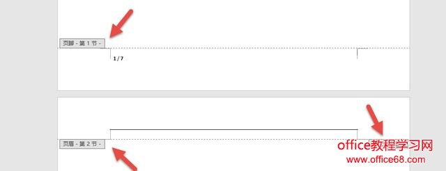 Word技巧:除去封面后,总页码减1是如何设置的?