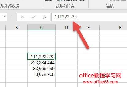 Excel技巧:如何实现单元格数据的超级智能拆分呢?