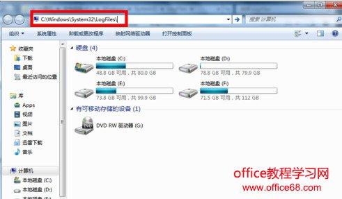 宽带连接错误651怎么解决
