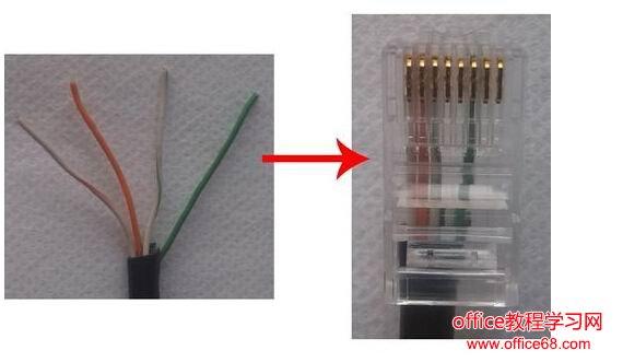 四芯网线接法图解