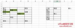 excel如何实现A表数据有一个标签的时候,B表对应的数据会变色?