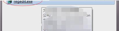 怎么取消电脑开机自检图文5