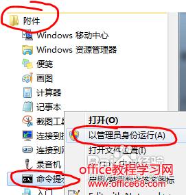 如何打开笔记本电脑wifi图文1