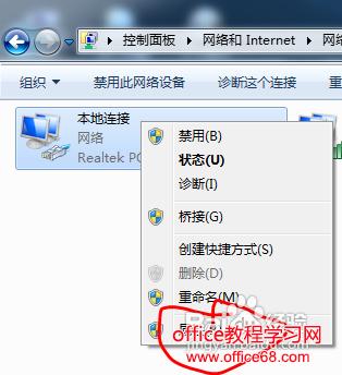 如何打开笔记本电脑wifi图文5