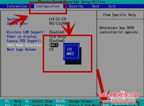 怎么安装固态硬盘图文2