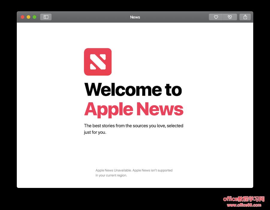 macOS 10.14 新闻应用