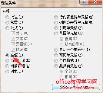 分类汇总每组数据分页