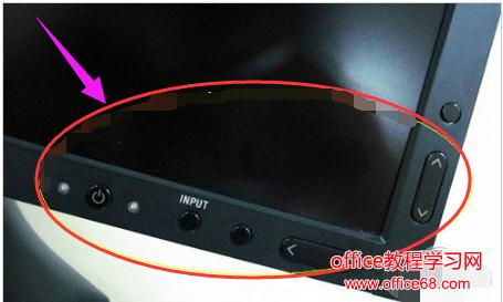 电脑屏幕亮度调节方法图解1