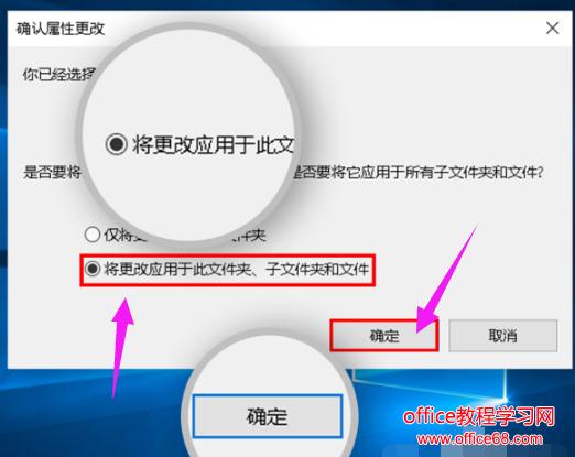 文件夹怎么设置密码图解5