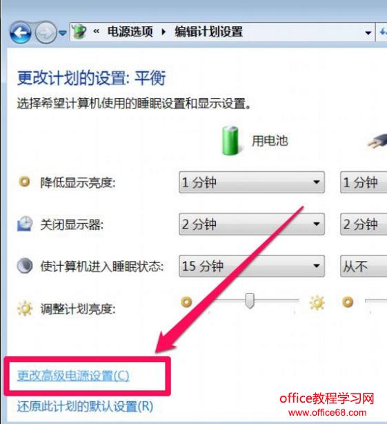 电脑休眠唤醒后无法使用USB键盘如何解决图文3