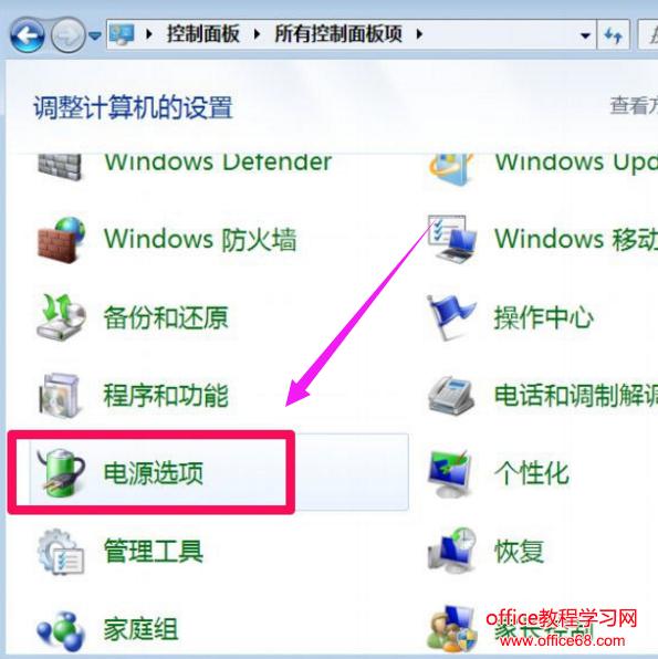 电脑休眠唤醒后无法使用USB键盘如何解决图文1