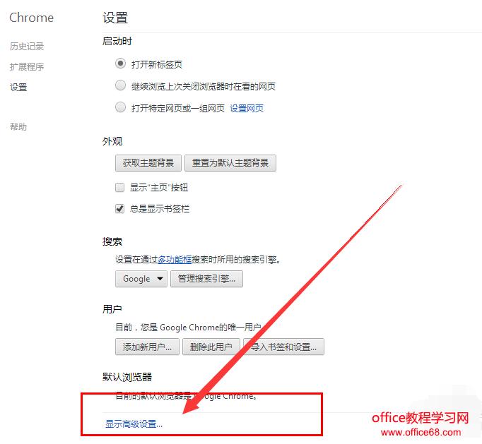 浏览器保存了账号密码怎么查看图解2