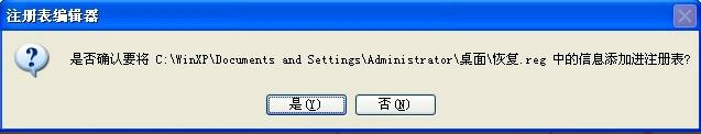 键盘驱动不兼容怎么解决图文11