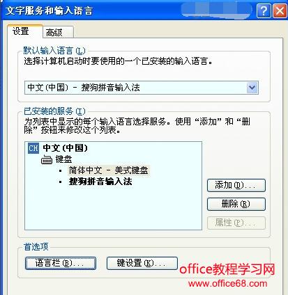 键盘驱动不兼容怎么解决图文9