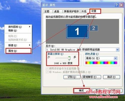 360一键重装后黑屏的解决方法图文5