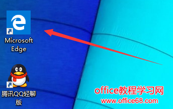 microsoft edge怎么创建快捷图标的方法图文7