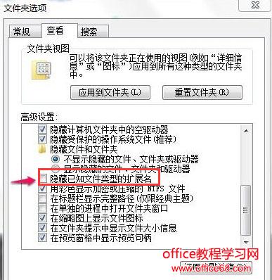 桌面文件删不掉的解决方法图文3