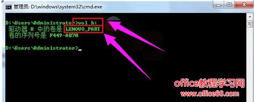 把fat32转换成ntfs的操作技巧图解2.png