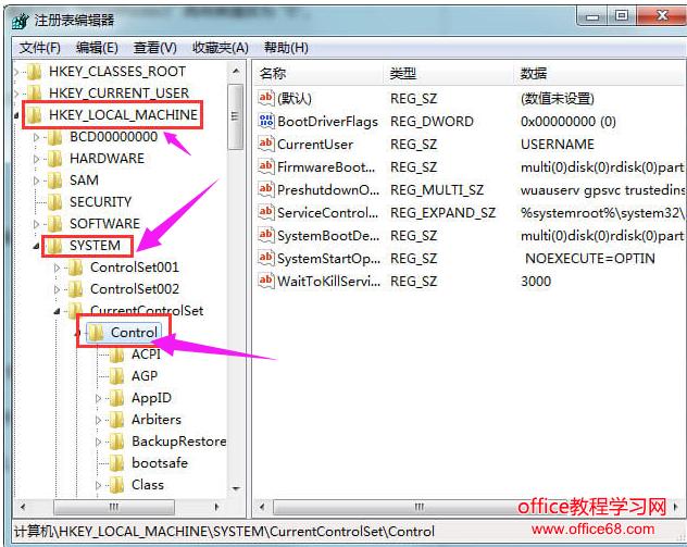 u盘写保护无法格式化的解决方法图解6.png