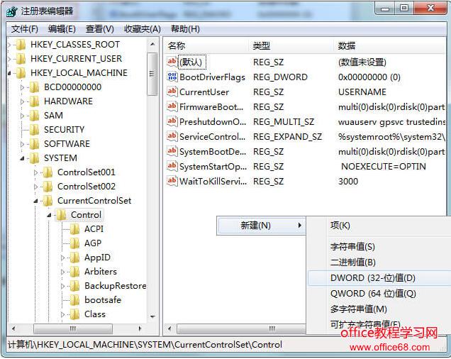 u盘写保护无法格式化的解决方法图解7.png