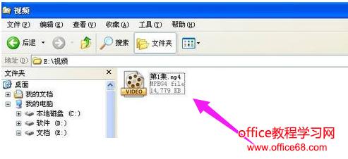 视频文件格式转换的操作流程9.png