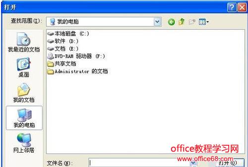 视频文件格式转换的操作流程4.png