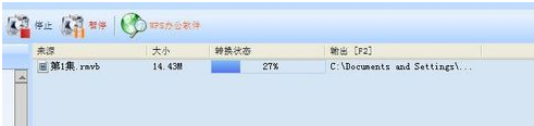 视频文件格式转换的操作流程8.png