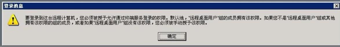 20131030033339_01