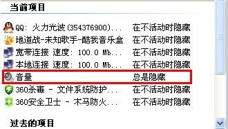 20131031095238_09