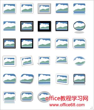 Word设置图片格式