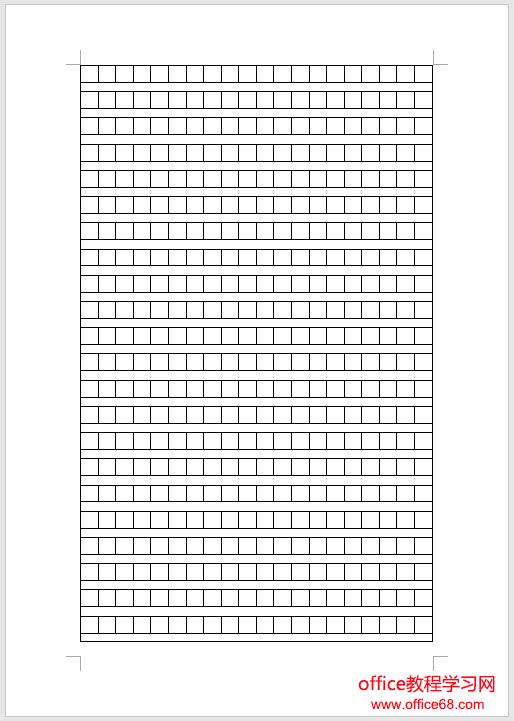 word作文纸表格