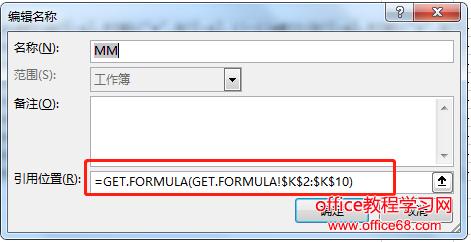 函数公式计算包裹体积