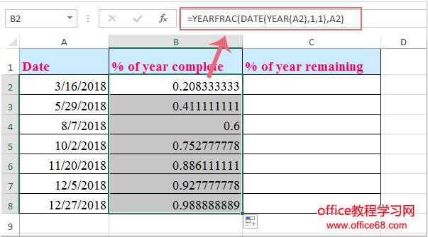 每年的文档1