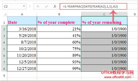每年的文档3