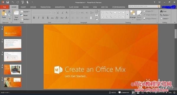 微软Office2016消费者预览版开放下载