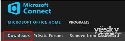 微软Office2016消费者预览版开放下载_天极yesky软件频道