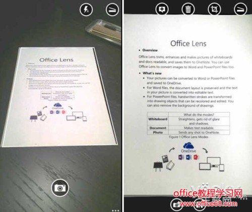 WP8平台Office Lens更新 图文可转PDF文件_天极yesky软件频道