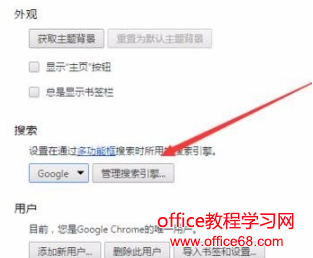 谷歌游览器打不开的处理技巧4.png