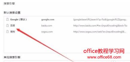 谷歌游览器打不开的处理技巧5.png