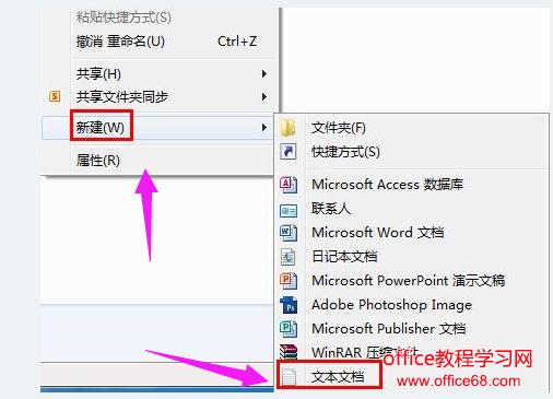 文件名太长无法删除怎么办图解1.png