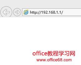 路由器IP地址