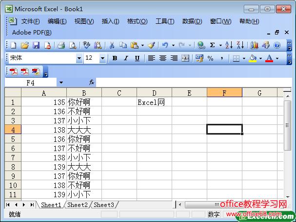 如何用Excel拆分单元格内容