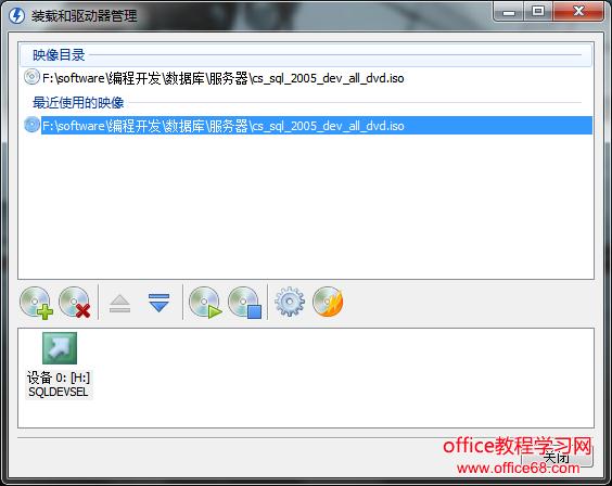 sql server 2005 安装图解
